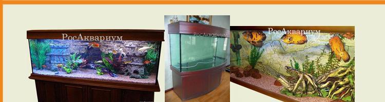 Большие аквариумы «Атланты» изготовление
